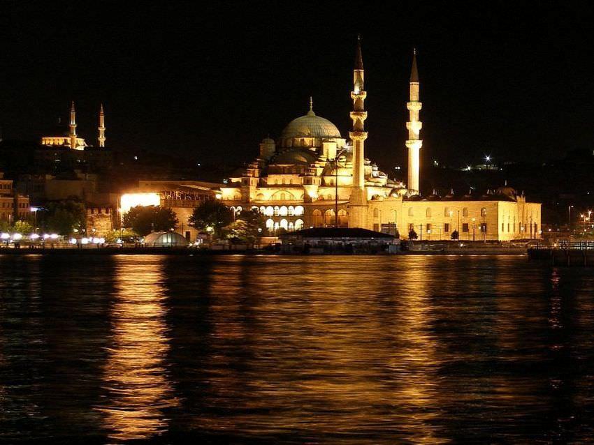 Güzel Cami Fotoğrafları